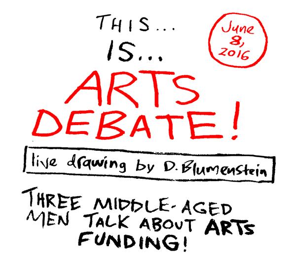 arts_debate_01