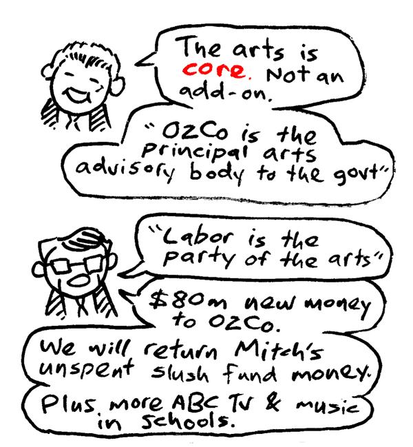 arts_debate_05