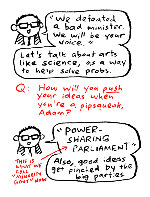 arts_debate_20
